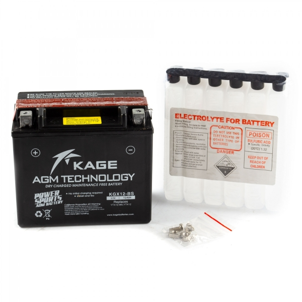Battery Kage KGX12-BS W-85mm  L-145mm  H-130mm