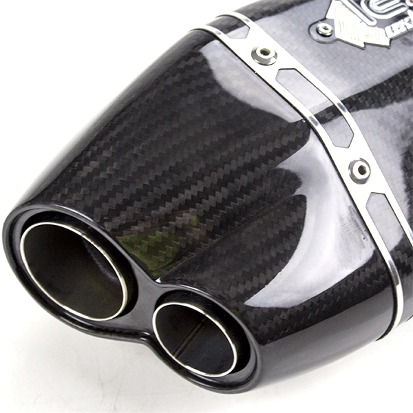Lextek XP13C Carbon Fibre Hexagonal Exhaust Silencer 51mm